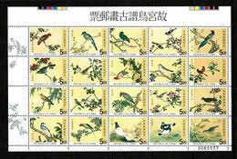 Taiwan 1997 Sc # Bf 3152  MNH **  Birds - Oiseaux - 1945-... République De Chine