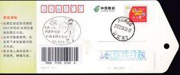 CHINA CHINE  POSTCARD HEBEI QINHUANGDAO TO SHANXI CHANGZHI  WITH  ANTI COVID-19  INFORMATION - Cina