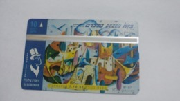 Israel-(bzp6)-top Hat Theatre-(tirage-1.070)-mint Card+1card Prepiad Free - Israele