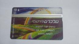 Israel-(bzp3)-lewenstein-beeri Business Card-(tirage-1.250)-mint Card+1card Prepiad Free - Israele