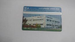 Israel-(bzp4)-happy New Year-beeri Card-(tirage-3.357)-mint Card+1card Prepiad Free - Israele