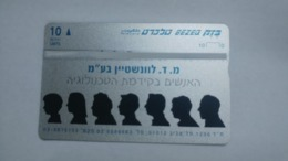 Israel-(bzp5)-lewenstein-the People Of Technology-(tirage-1.050)-mint Card+1card Prepiad Free - Israele