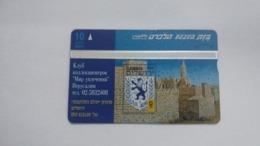 Israel-(bzp7)-the Exciting World Club-(tirage-1.050)-mint Card+1card Prepiad Free - Israele