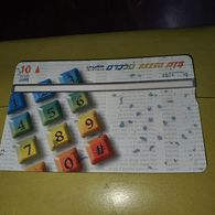 Israel-(bzp8)-keep In Touch-(tirage-2.785)-mint Card+1card Prepiad Free - Israele
