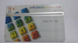 Israel-(bzp8b)-keep In Touch-(tirage-2.785)-mint Card+1card Prepiad Free - Israele