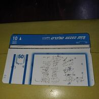Israel-(bzp9a)-israel Proclamation Of Independence-(tirage-1.135)-mint Card+1card Prepiad Free - Israele