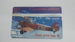 Israel-(bzp12)-stearman Pt 17-(tirage-1.085)-mint Card+1card Prepiad Free - Israele