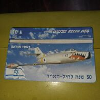 Israel-(bzp15)-ouragan-(tirage-1.085)-mint Card+1card Prepiad Free - Israele