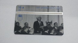 Israel-(bzp16)-declaration Of Independence-(tirage-1.140)-mint Card+1card Prepiad Free - Israel