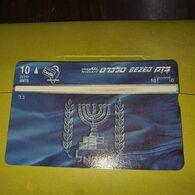Israel-(bzp17)-flag 1 Menora-(tirage-1.335)-mint Card+1card Prepiad Free - Israele