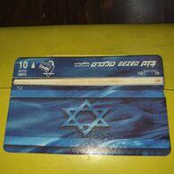 Israel-(bzp18)-flag 2-star Of David-(tirage-1.335)-mint Card+1card Prepiad Free - Israele