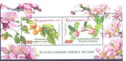 2018. Kazakhstan. Red Book Of Kazakhstan, Trees,  S/s, Mint/** - Kazajstán