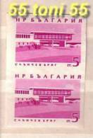 1963 Hotels, Restaurants - IMPERF ERROR  Michel Nr.1371 U  Pair –MNH   BULGARIA  / Bulgarie - Hotels, Restaurants & Cafés