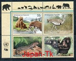 UNO NEW YORK Mi.Nr. 831-834 Gefährdete Arten : Fauna - MNH - New-York - Siège De L'ONU