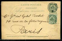 Belgique - Entier Postal + Complément De Charleroi Pour Paris En 1900 - Prix Fixe !!!! - Réf A 37 - Stamped Stationery