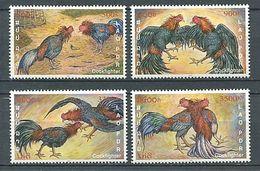 270 - LAOS 2001 - Yvert 1416/19 - Coq De Combat - Neuf ** (MNH) Sans Trace De Charniere - Laos
