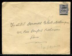 Maurice -  Entier Postal  Surchargé Pour La France En 1930 - Prix Fixe !!!!! - Réf A 66 - Mauritius (...-1967)