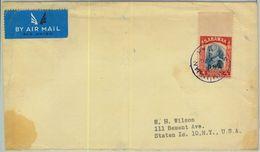 BK0315 - BMA Sarawak  - POSTAL HISTORY -    COVER From SIMUNJAN To The USA 1930s - Malaya (British Military Administration)