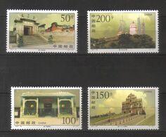 9565-China, PRC, Complete Set Scott 2812-2815 ** MNH - - 1949 - ... République Populaire