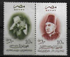 EGYPTE  N° 406/07   * * Poetes Chaouki Ibrahim - Writers