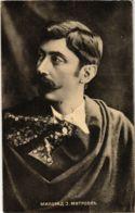 CPA Hongrie THEATRE Star Milorad Mitrova (93947) - Teatro