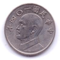 TAIWAN 2015: 5 New Dollars, Y# 552 - Taiwan