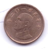 TAIWAN 2013: 1 New Dollar, Y# 551 - Taiwan