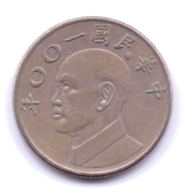 TAIWAN 2011: 5 New Dollars, Y# 552 - Taiwan