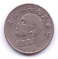 TAIWAN 1984: 5 New Dollars, Y# 552 - Taiwan