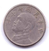 TAIWAN 1981: 5 New Dollars, Y# 552 - Taiwan