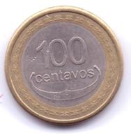 TIMOR LESTE 2012: 100 Centavos, KM 6 - Timor