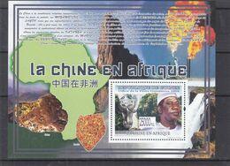 Minéraux - Masques - République De Guinée - Yvert BF 962 ** - Cuivre - Bauxite - Valeur 13 Euros - Minerals