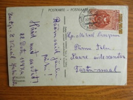 1947 ESTONIA RUSSIA USSR JAHIMETSA CANCEL  , OLD POSTCARD     , O - Estonie