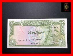 SYRIA 5 £  1973 P. 94   Pen  XF - Siria