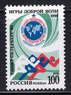 1994 Russia Mi# 395 Goodwill Games Saint Petersburg MNH** P108 - 1992-.... Federation