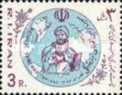 MNH STAMPS Iran - International Medical Seminar - Tehran   -1983 - Iran