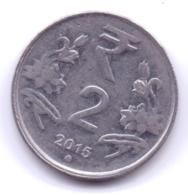 INDIA 2015: 2 Rupees, KM 395 - India