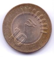 INDIA 2011: 10 Rupees, KM 400 - India