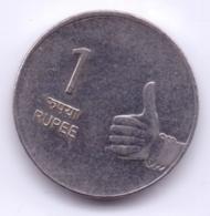 INDIA 2007: 1 Rupee, KM 331 - India
