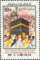 MNH STAMPS Iran - Pilgrimage To Mekka -1982 - Iran