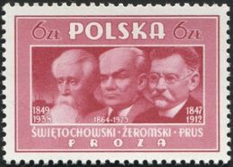 POLAND 1948 Culture Poland, Swietochowski, Zeromski, Prus, Writers, Novelists, Stamp From Block Mi10 E486 - Writers