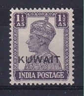 Kuwait: 1945   KGVI 'Kuwait' OVPT   SG56    1½a      MH - Koweït