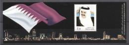 Quatar 2005, 10th Anniversary Of The Accession Of H.H. The Emir, BF - Qatar