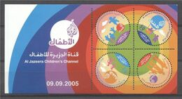 Quatar 2005, Al Jazeera Children's Channel BF - Qatar