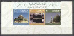 Quatar 2007, Islamic Holy Places, Block - Qatar