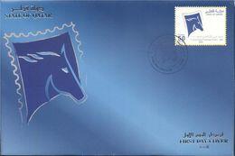 Quatar 2008, Arab Stamp Exibition, Horse, FDC - Qatar