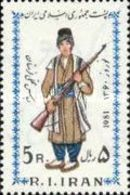 MNH STAMPS Iran - Iranian New Year  -1981 - Iran