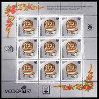 1994 Russia Mi# 397 Russian Porcelain Overprint Philateliс Exhibition MNH** P1010 - 1992-.... Federation