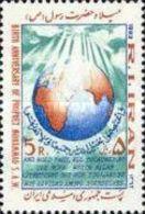 MNH STAMPS Iran - The Anniversary Of The Birth Of Prophet Muhammad PBUH  -1983 - Iran