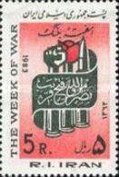 MNH STAMPS Iran - War Week  -1983 - Iran